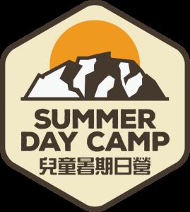2018 Day Camp Logo