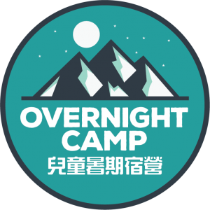 2018 Overnight Camp Logo