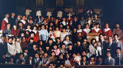 1992 1月 按立黃少明傳道為牧師