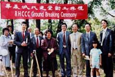 1990 6月 第一期建堂動土禮